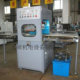 12KW汽车脚垫压边机 汽车脚垫高频热合机厂家提供专业技术
