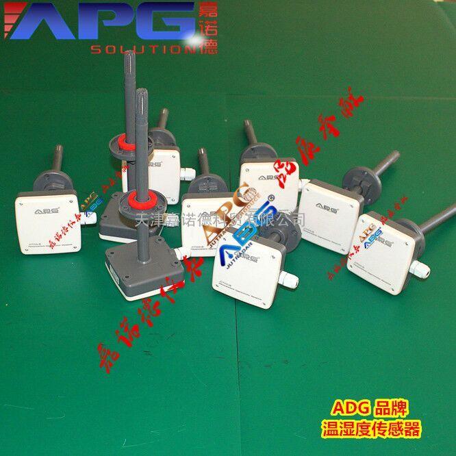 温湿度传感器分类