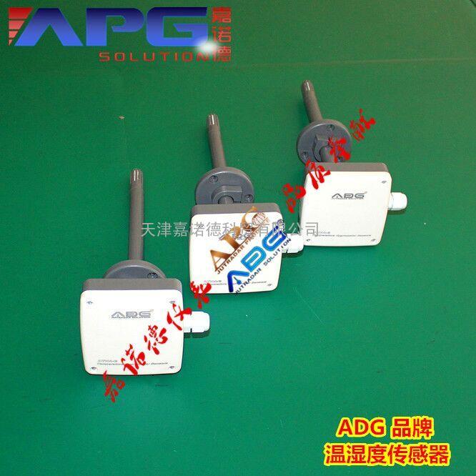 石家庄数显温湿度变送器ATH4数显温湿度变送器厂家