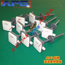 天津数显温湿度变送器ATH4数显温湿度变送器厂家