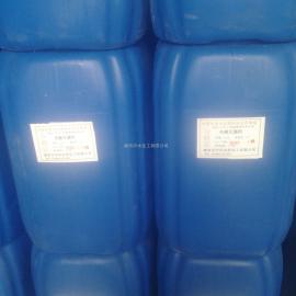 优质工业级除垢剂 清洗剂 价格