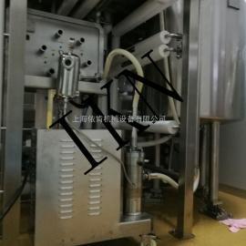 德国IKN立式纳米高速乳化机,立式三级高速乳化机