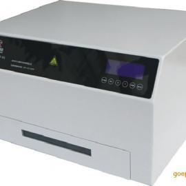 上海彦祥电子MAXOLAP-III型 纸张手印快速显现仪