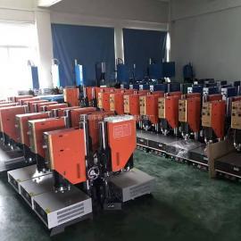 厂家直销 超声波塑料焊接机 超声波塑料焊接设备 超声波治具