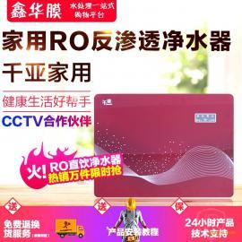 苹果纯水机RO反渗透5级家用自来水净水器箱式厨房自吸直饮机