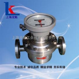 上海LC液体椭圆齿轮流量计-高温型