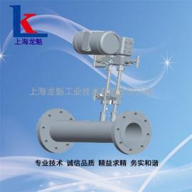 上海LKV液体V锥流量计-差压式