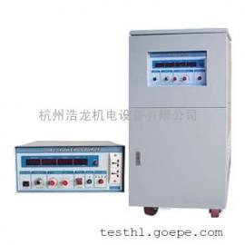 500W变频电源