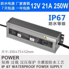 LED防水�_�P�源12V 20A 250W洗��袈竦�袈�艚涣鬓D直流�源