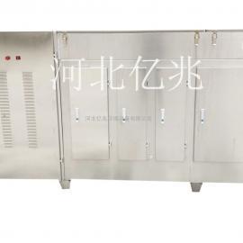 低温等离子设备等离子废气处理设备等离子光催化一体机设备