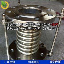 304轴向波纹管补偿器 非金属膨胀节 伸缩节