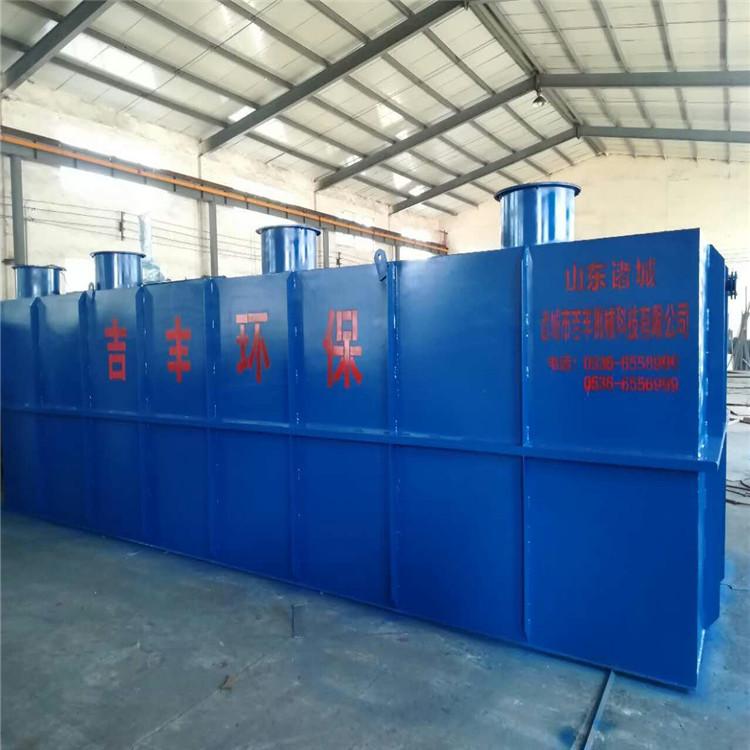 吉丰专业定制 屠宰污水处理设备