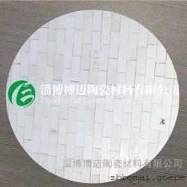 氧化锆陶瓷衬砖 氧化锆陶瓷衬砖特点 氧化锆陶瓷衬砖厂家 博迈供