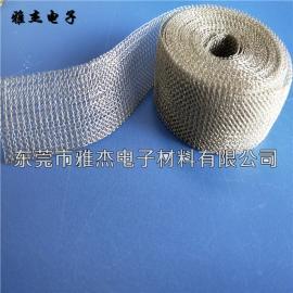 光纤电缆镀锡铜网套