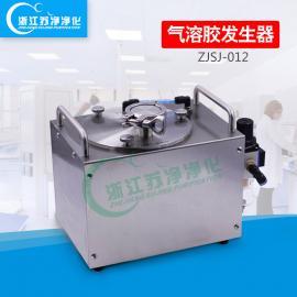 ZJSJ-012 气溶胶发生器