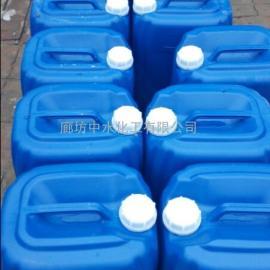燃煤锅炉水垢清洗剂 中央空调水垢除垢剂