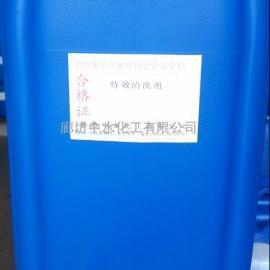 中央空调清洗药水 中央空调冷凝器清洗剂 循环冷却水除垢剂