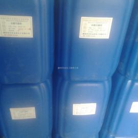 液体除垢剂厂家生产水垢清洗剂