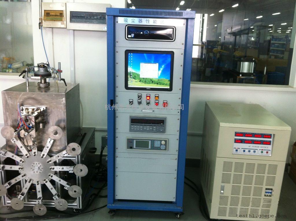 吸尘器测试自动控制孔板设备