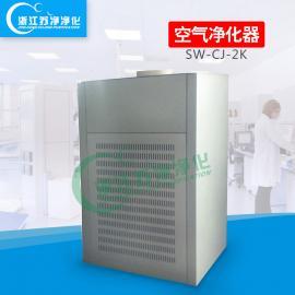 空气净化器厂家|壁挂式空气自净器SW-CJ-2K