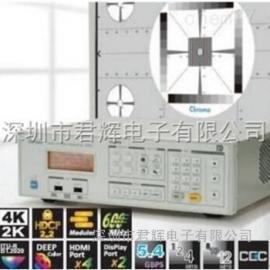 HDMI2.0高清DVD ISDB-S DP1.3信��l生器深圳代理商