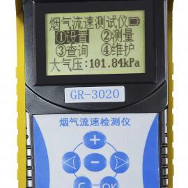 ��瑞力恒GR-3020型���饬魉�z�y�x ���饬魉�y��x