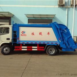 天然气压缩式垃圾车