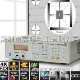 HDMI2.0高清DVD ISDB-S DP信��l生器深圳代理商