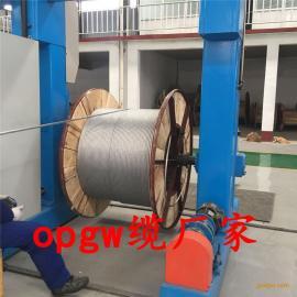 供应江苏OPGW-24B1-50opgw光缆