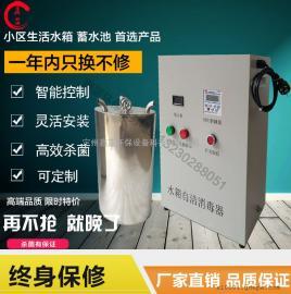 水箱自��消毒器wts-2a wts-2b臭氧�解器臭氧�⒕�器鑫�{�h保