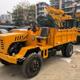 矿用运输车 矿用四驱运输车 矿用自卸柴油四轮车 四轮工程拖拉机