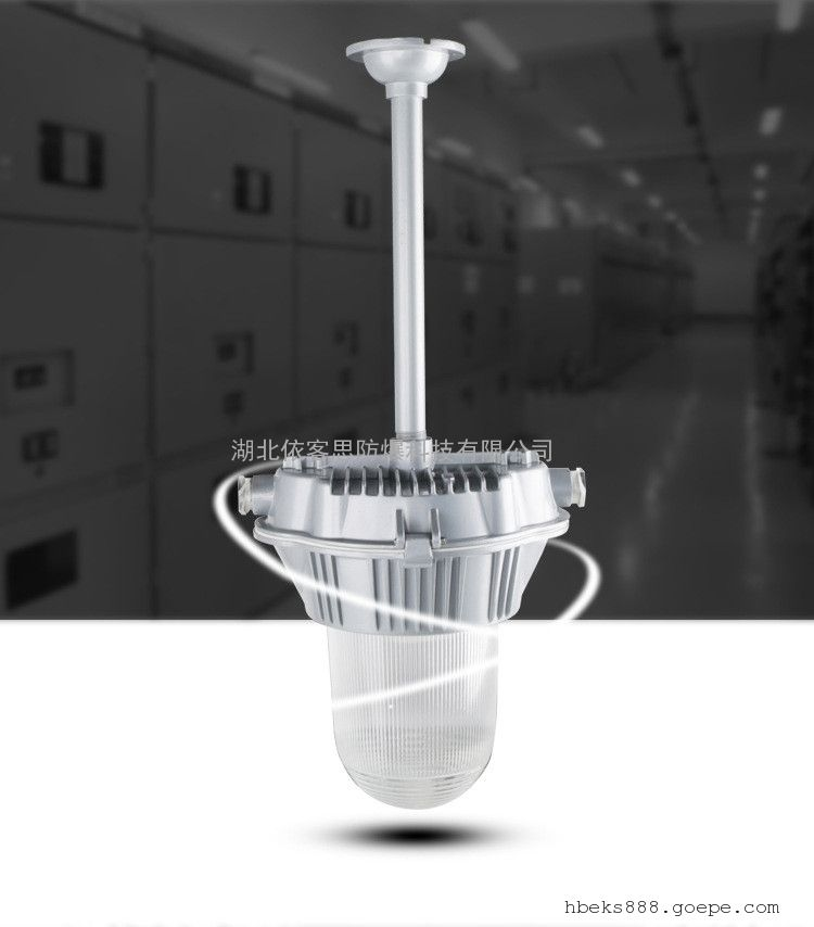 NFC9180高压汞灯/防眩光外罩处理/库房灯/吊顶/吸顶/壁式/仓库灯