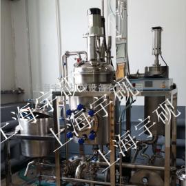 宇砚小型超声波提取浓缩机组中药提取浓缩机组