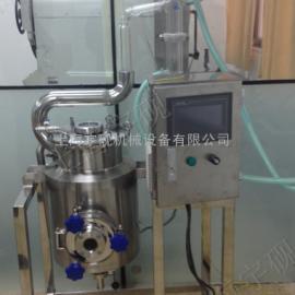 上海宇砚小试植物精油提取设备