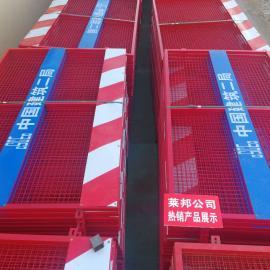 河南最新供应信息基坑围栏网产品特点