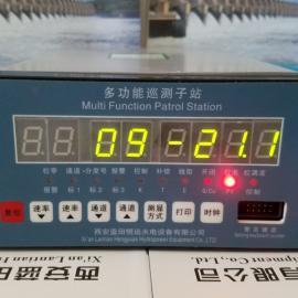 多路温度巡检仪DSP-2000资料