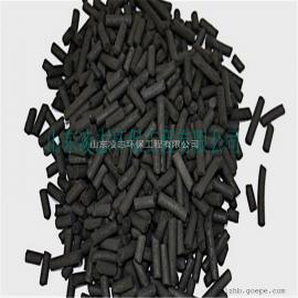 凌志 活性炭滤料 除臭提升水质水处理 供应活性炭 厂家批发