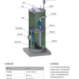 来宾 贺州一体化污水泵站/一体化预制泵站/污水一体化提升泵站