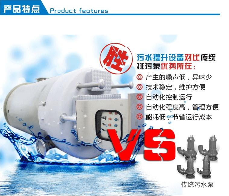 广西一体化污水泵站/一体化预制泵站/污水一体化提升泵站价格