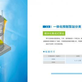 南宁 崇左 一体化污水泵站/一体化预制泵站/污水一体化提升泵站