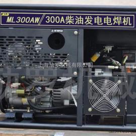 焊接施工300A双缸柴油发电电焊机