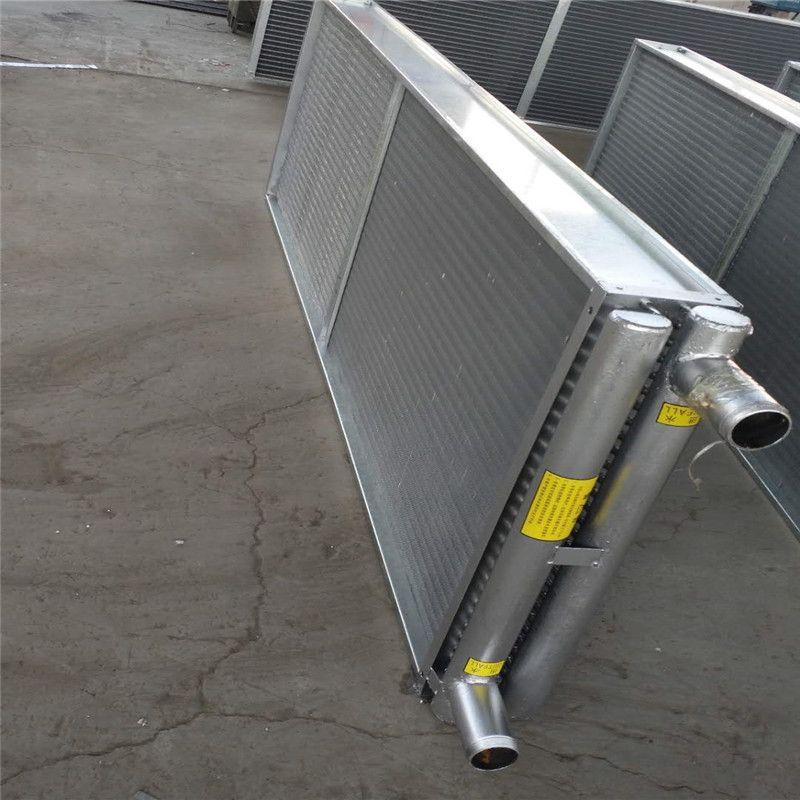 铜管铝翅片表面式空气冷却器