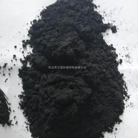 水处理用磁粉污水处理/磁种