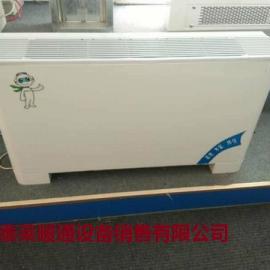立式明装风机盘管FP-LM,水温空调,泰莱