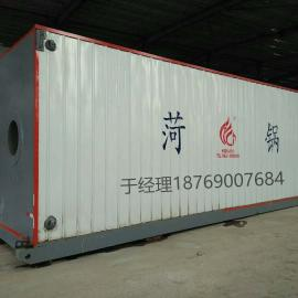 山东菏锅燃气锅炉20吨双锅筒