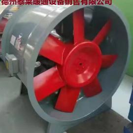 HTF-I单速消防排烟风机3C