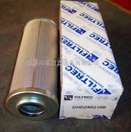厂家直销热卖玻璃纤维马勒液压油滤芯77711153 Pi8815Drg500