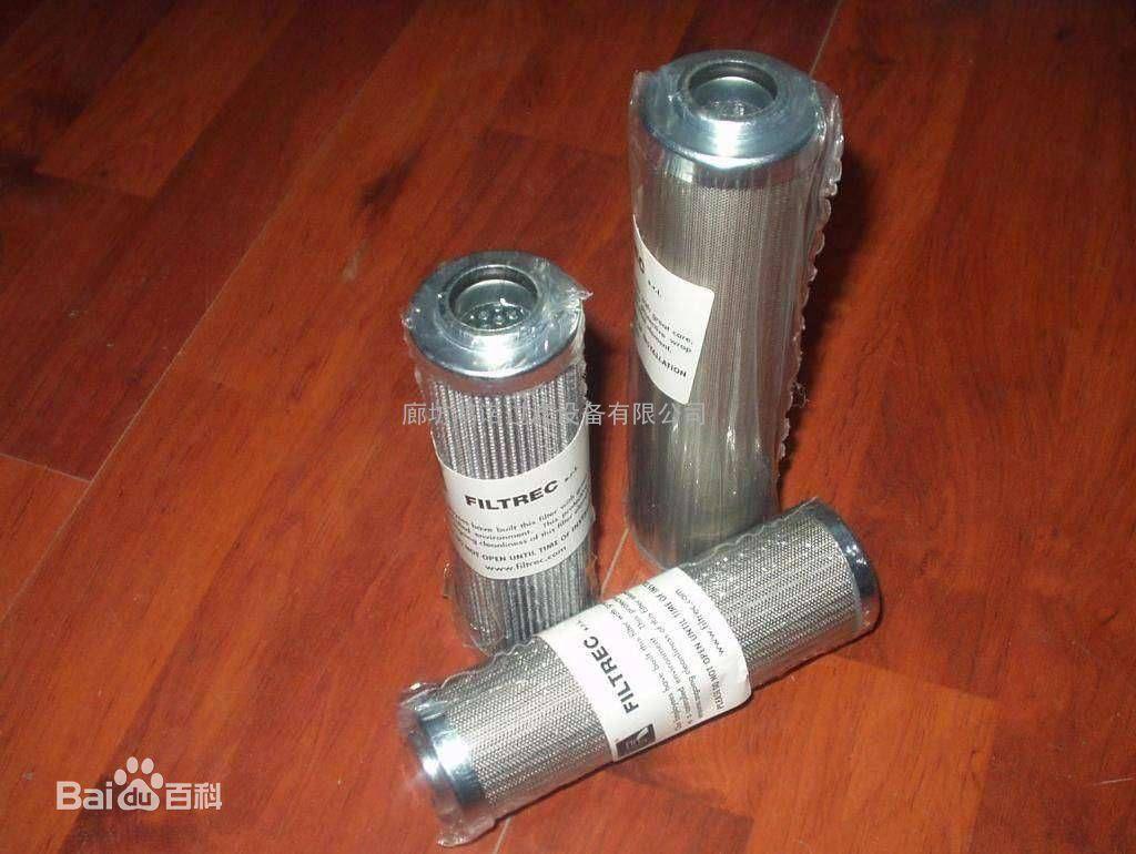厂家直销热卖玻璃纤维马勒液压油滤芯77740947 Pi9805Drgvst500