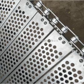 白口铁板折弯冲孔板链式铲车网带运送机网带