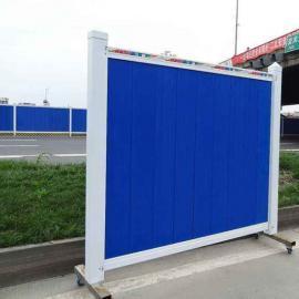 围挡是指为了将建设施工现场与外部环境隔离